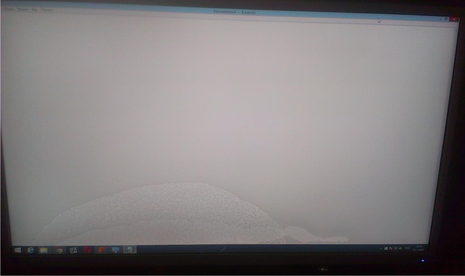 Как сделать матрицу на экране